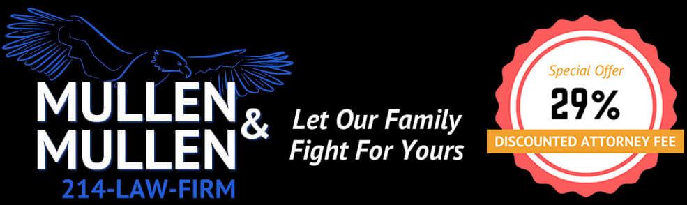 Mullen-Mullen-Law-Firm-Logo-Header-2021-1